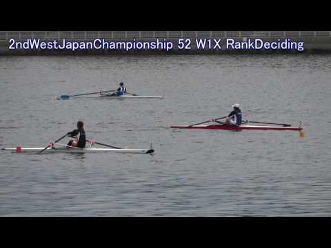第2回西日本選手権 52 W1X(高瀬) 順位決定