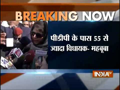 Mehbooba Mufti Addresses Press After Meeting Governor Vohra - India TV
