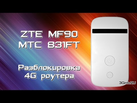 Мтс 831ft разлочка своими руками