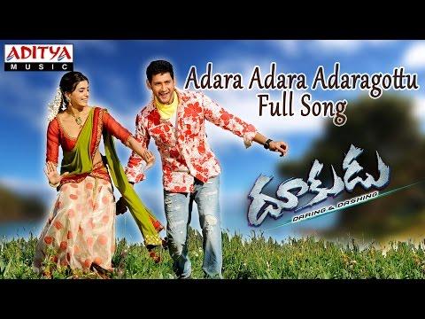 Adara Adara Adaragottu Full Song || Dookudu Movie || Mahesh...