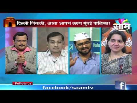Awaaz Maharashtracha | Telecasted on 11-02-2015 | Part 02