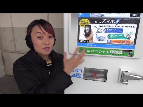 Máquina automática de fotos para documentos - Japão Nosso De Cada Dia