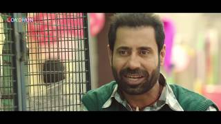 Binnu Dhillon Most Popular Punjabi Movie 2019 | latest Punjabi movie 2019