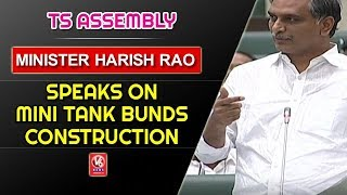 Minister Harish Rao Speaks On Mini Tank Bunds Construction In Assembly