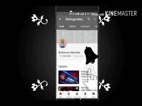 How to Give Your Name Ringtone or Freestyle Ringtone in Rohingya Voice