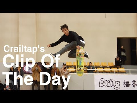 Clip Of The Day: Cesa X League Jiangle Games