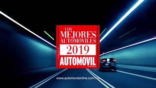 BEST CARS 2019 XS 2