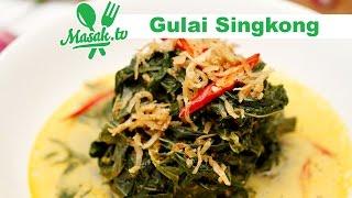 Gulai Singkong | Resep #311