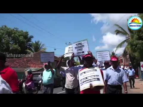 jaffna University Employees Union - sri lanka Teachers Union held in conjunction with May Day rally