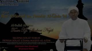 Al-Fadhil Ust Shukeri Najib - Kitab Jam' Al-Fawaid Wa Jawahir Al-Qala'Id  12022017