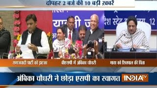 10 News in 10 Minutes |  21st January, 2017 - India TV