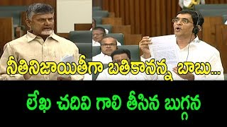 Buggana Rajendranath reddy explained facts about kia car factory ||  NIDHI TV