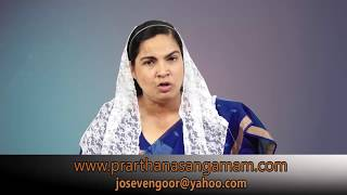 MINI JOSE Vengoor Delivering words of God (Prarthanasanghamam)