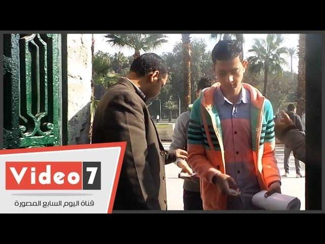 بالفيديو.. فالكون تشدد إجراءاتها الأمنية على بوابات جامعة القاهرة