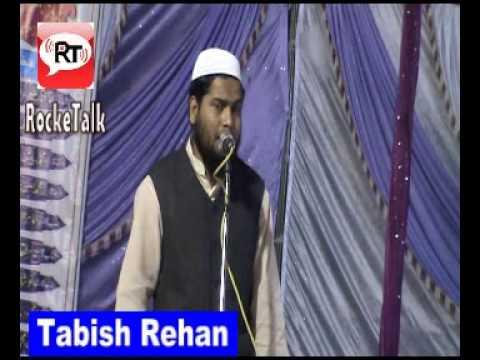Shah- E- Madeena Naat Shareef By Tabish Rehan Kopaganj Mau Naatiya Mushaira 2014 video