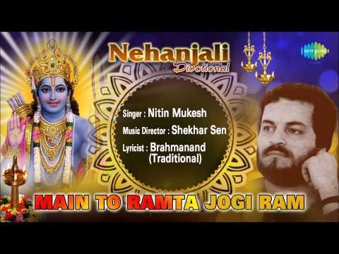 Main To Ramta Jogi Ram | Hindi Devotional Song | Nitin Mukesh...