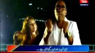 Caribbean all rounder Dj Bravo song goes viral on social media