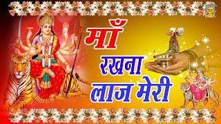 Navratri Special | Maa Rakhiyo Laaj Meri | Anjali Jain | Mata Rani Bhajan | Trimurti