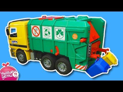 BRUDER. Мусоровоз Mercedes-Benz. Toys Garbage Truck Игрушечные машинки для детей. #Bruder Toys 01677