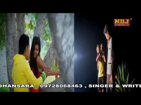Ja Bewafa Ja   Haryanvi New Hit Sad Alone Song 2015   Deepak Pareek   Mukesh Foji   Happy video
