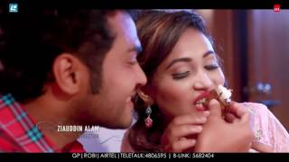 Praner Cheye Priyo Official Music Video By Eleyas Hossain & Lopa Hossain   Saif & Chaity R