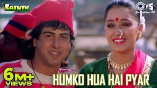 download lagu Hum Ko Hua Hai Pyar - Sainik  Ronit gratis