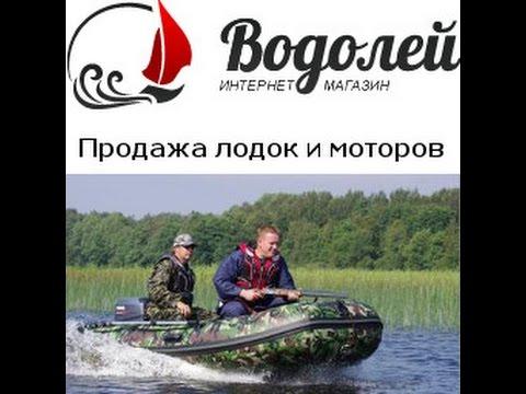 интернет магазин русских моторов для лодок