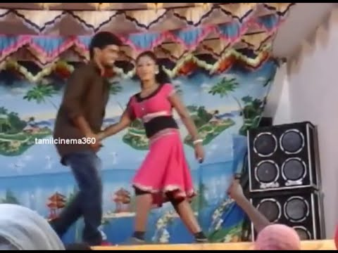 Tamil Record Dance Tamilnadu Village Latest Adal Padal