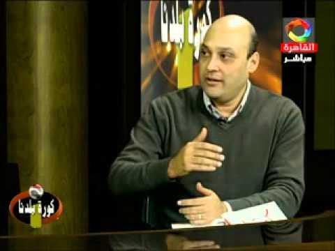 البطولة العربية العاشرة للكرة الخماسية بجامعة جنوب الوادي - ناصر خليفة
