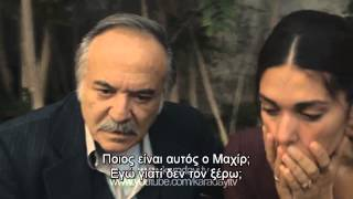 KARADAYI - ΚΑΡΑΝΤΑΓΙ E77 FRAGMAN 1  GREEK SUBS (SEZON 3)