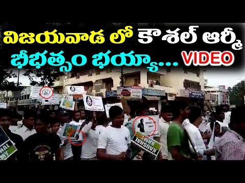 Kaushal Army 2K Run in Vijayawada | Kaushal Army 2K Walk  Exclusive Video | Kaushal #9RosesMedia