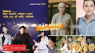 Thực hư Diên Hi Công Lược bản Việt? | Sự kiện siêu khủng ở Hồ Gươm - GNCN 10/10