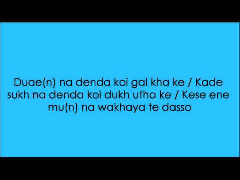 Koi Hor Mehdi Je Aya Te Dasso - Nazm With Lyrics - Murtaza Mannan - Islam Ahmadiyya video