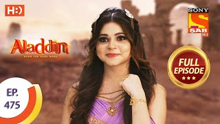 Aladdin - Ep 475  - Full Episode - 23rd September 2020