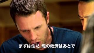 コンバット・ホスピタル 戦場救命 シーズン1 第2話