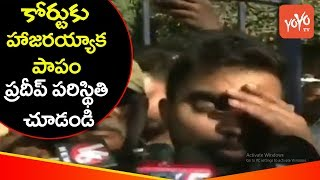 Anchor Pradeep Machiraju Situation After Attending Nampally Court | Anchor Pradeep Case