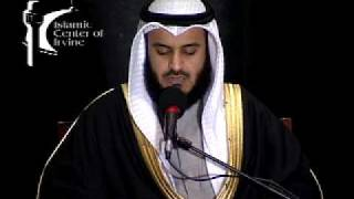 Surah Ar-Rahman – Sheikh Mishary Al-Afasy in Irvine (Part 1)