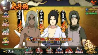 Naruto Online Mobile Fighter Gameplay