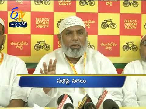 Andhra Pradesh | 1st September 2018 | Ghantaravam | 6 AM | News Headlines