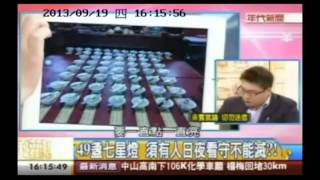 王金平點七星燈 馬王政爭逆轉勝-年代新聞
