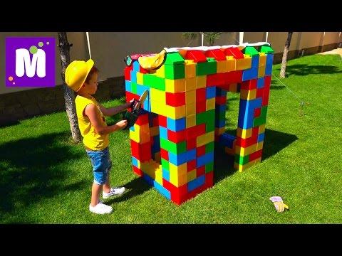 Макс строит Домик из большого конструктора Катается на тракторе машинке с прицепом