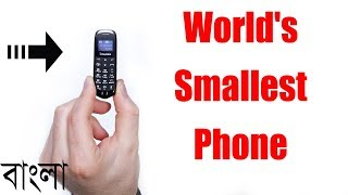 World's Smallest Phone Unboxing and Review in Bangla KECHADDA card phone