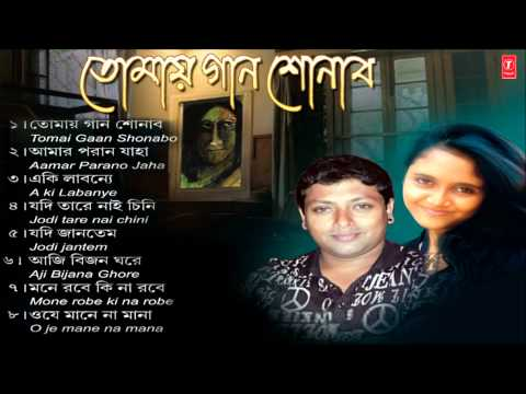Tomai Gaan Shonabo Full Songs - Jukebox - Rabindra Sangeet Kumar Ghosh Roy, Amrita Sarkar video