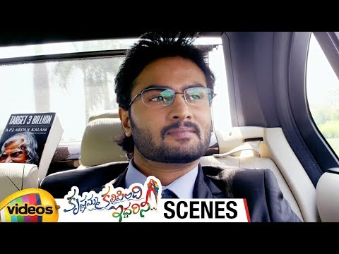 Sudheer Babu Recalls Memories with Nanditha | Krishnamma Kalipindi Iddarini Telugu Movie Scenes