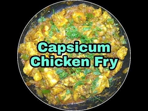 Capsicum Chicken Fry || Capsicum Chicken Recipe || How to Make Capsicum Chicken in Tamil