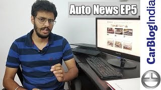 Latest Car And Bike News In India  Episode 5-  23 June 2019