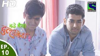 Bade Bhaiyya Ki Dulhania - बड़े भैया की दुल्हनिया - Episode 10 - 29th July, 2016