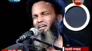 Hayder Hossain   Ami Faisa Gechi Acoustic Live with Bappa & Partho