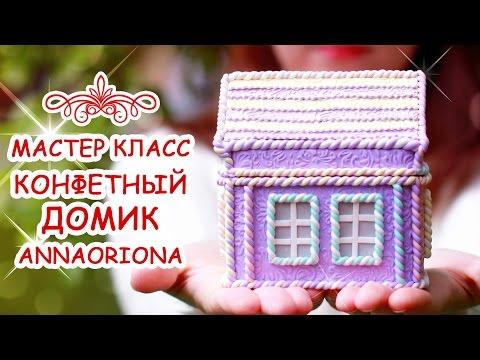 Macaron Video - MollyMp3.com