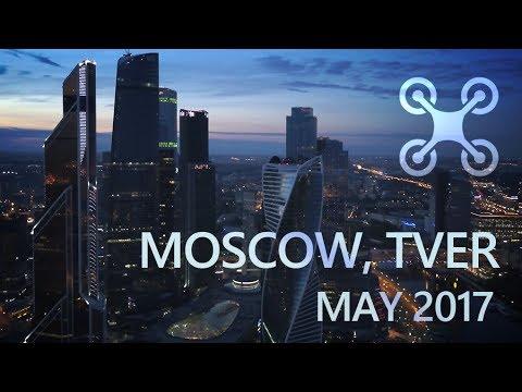 Москва, Тверь, Аэросъемка // DJI Phantom 4 RPO, видео с дрона 4K